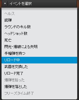 gamesense2